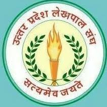 UP Lekhpal Bharti