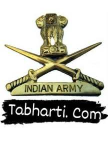 Tezpur Army Rally Bharti