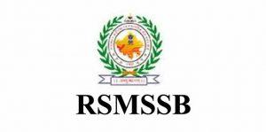 Rajasthan RSMSSB Gram Vikas Adhikari VDO Online Form