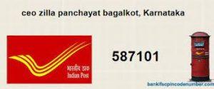 Bagalkot Zilla Panchayat Recruitment