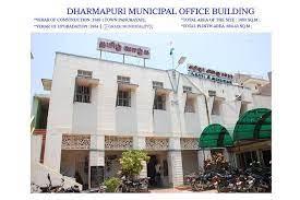 Dharmapuri Town Panchayat Recruitment