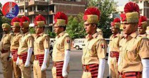 Telangana Home Guard Recruitment
