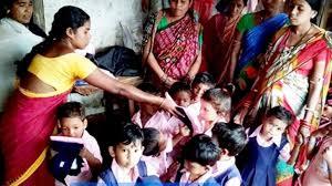 Maharashtra Anganwadi Recruitment