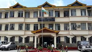 Sikkim High Court Recruitment