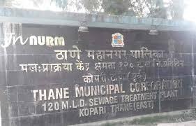 Thane Municipal Corporation Bharti