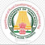 TNRD Madurai Recruitment